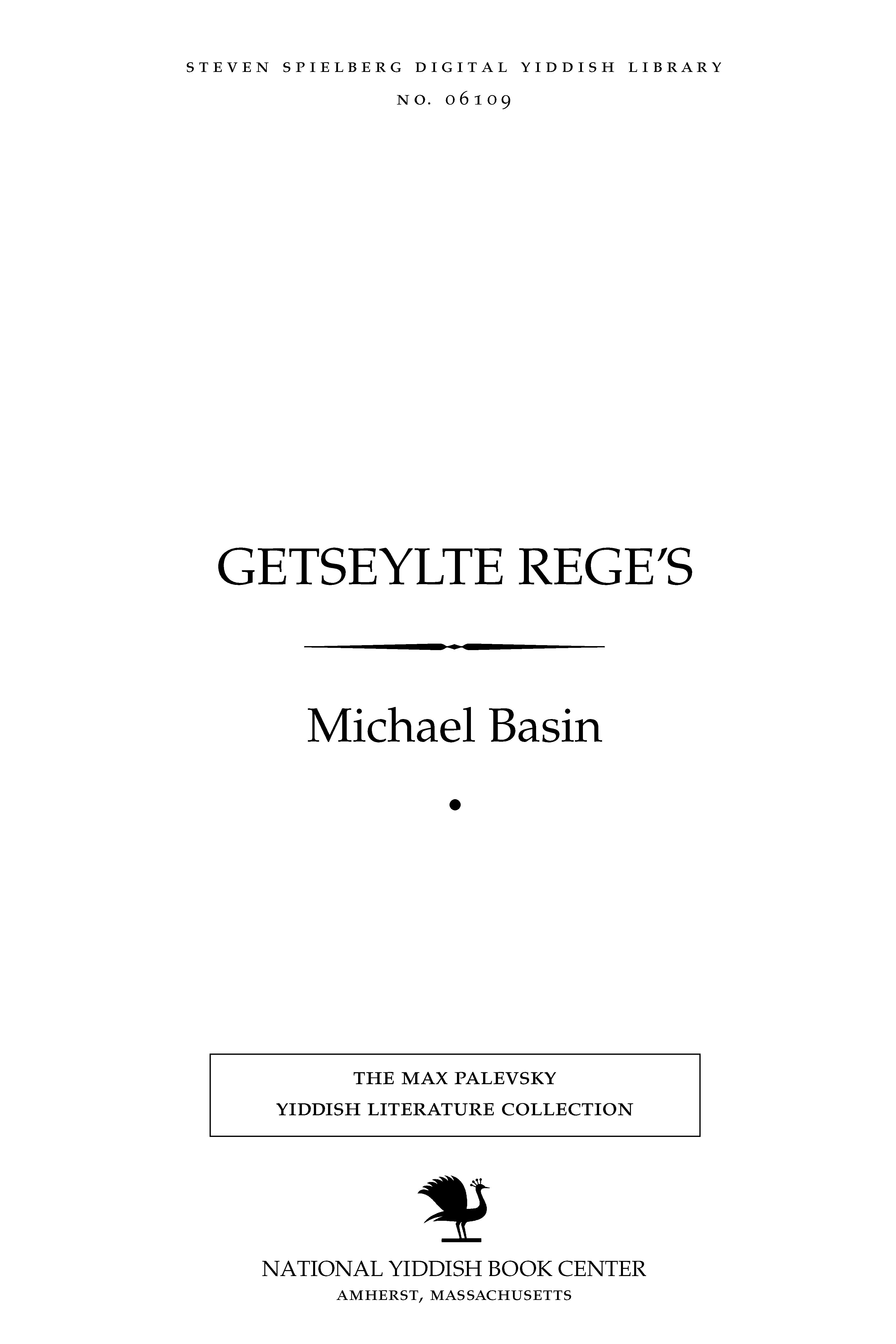 Cover of: Getseylṭe rege's