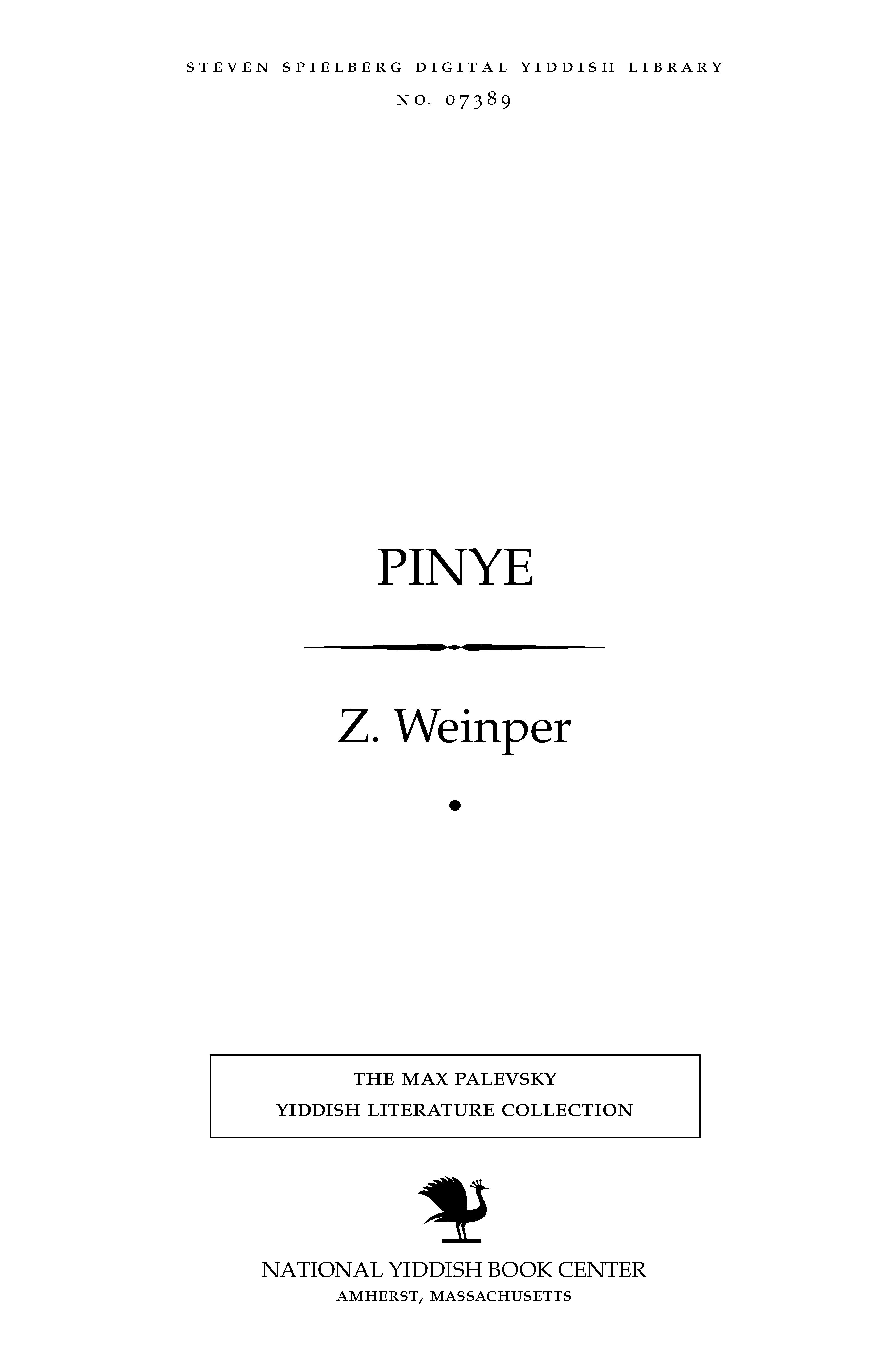 Cover of: Pinye