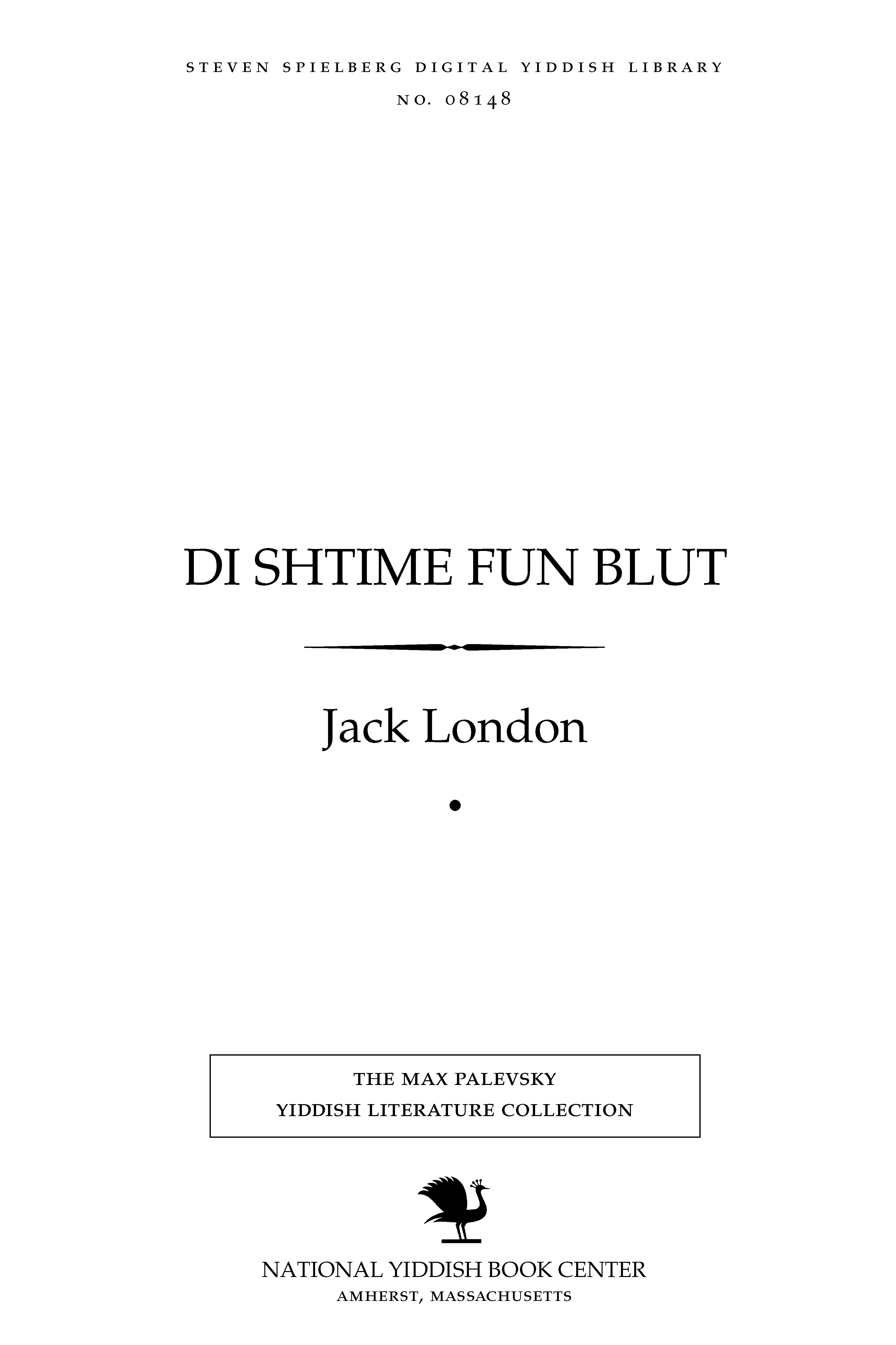 Cover of: Di shṭime fun bluṭ